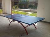 新万博手机版乒乓球台