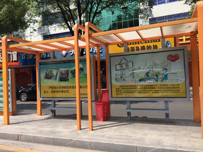 平江公交站台