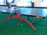 彩虹折叠式乒乓球台