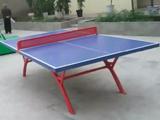 SMC大翻边室外乒乓球台
