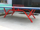 新国标室外乒乓球台